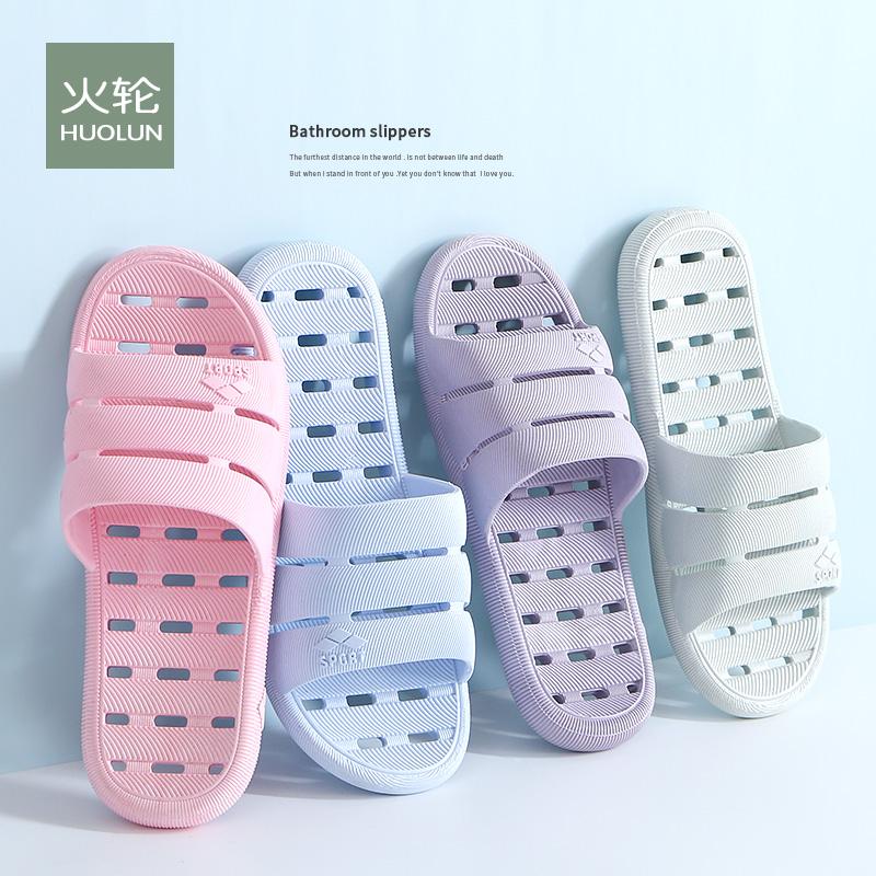 买一送一夏季情侣浴室洗澡漏水防滑居家拖鞋女塑料按摩凉拖男家用
