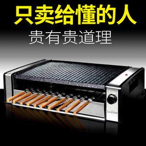 琳米库韩式烤肉盘室内无烟电烧烤架