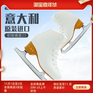 花样冰刀鞋 溜冰鞋 儿童冰刀鞋 意大利EDEA花样冰鞋 BRIO花样滑冰鞋