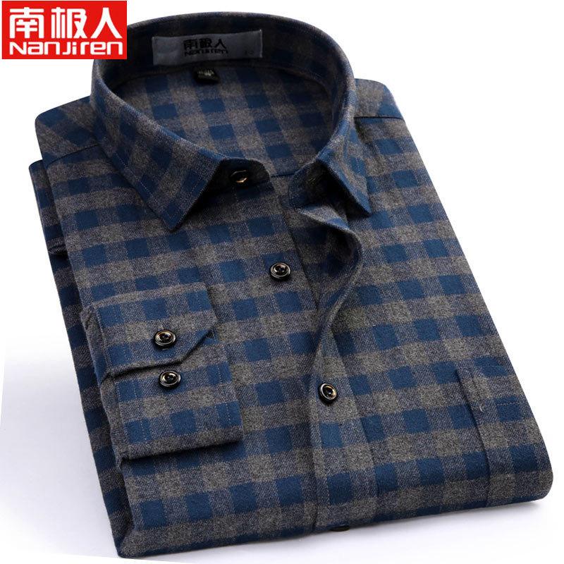 南极人纯棉长袖衬衫全棉磨毛方格子爸爸装商务休闲中老年男士衬衣