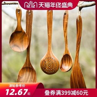 实木大汤勺 质感相思木厨房烹饪锅铲 家用木勺子沙拉勺搅拌勺饭勺