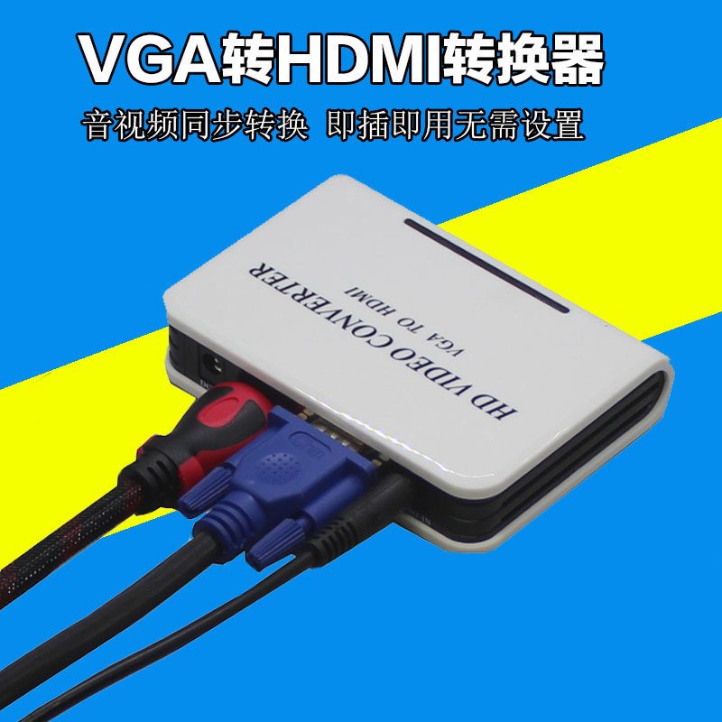 Конвертер Vga в hdmi с тоном частота Компьютер vga для телевидения hdmi высокая Блок преобразования прозрачного линейного адаптера