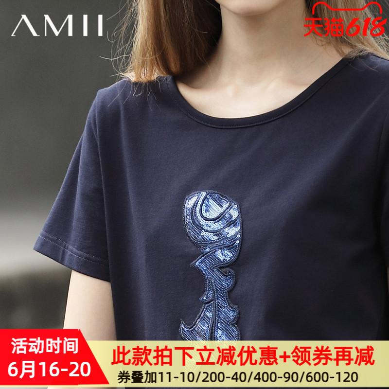 AMII旗舰店2021夏款纯色显瘦时尚圆领刺绣纯棉大码短袖T恤女上衣