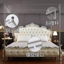 蚊帐支架杆子单买公主风加密加粗加厚落地1.8m床家用1.5配件1.2米