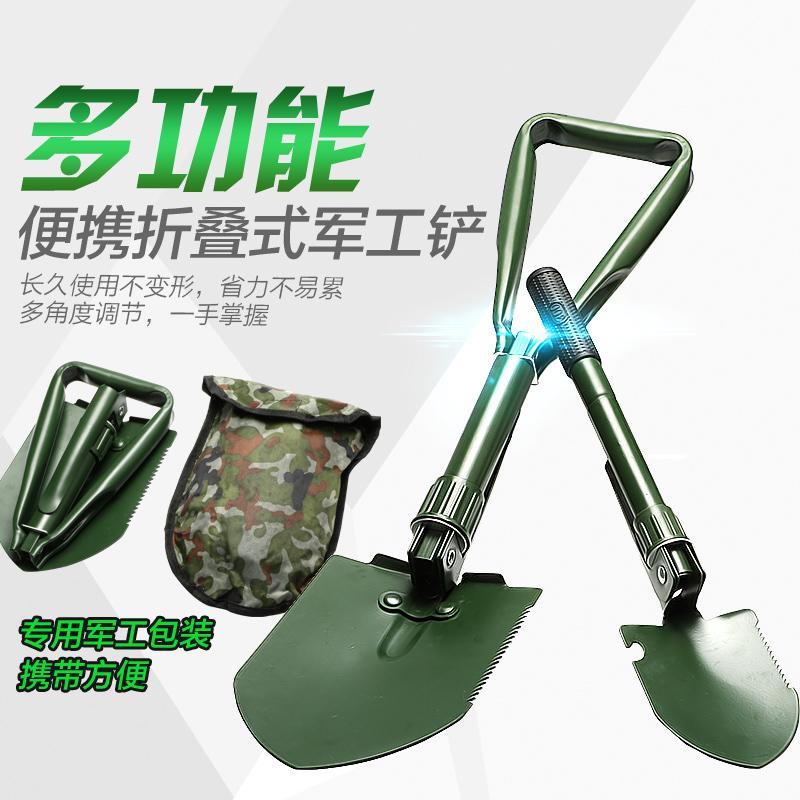 Военная лопата со складыванием Многофункциональная военная лопата для наружного инструмента