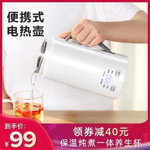 便携式多功能电热烧水壶迷你小型家用恒温旅行保温一体杯学生宿舍