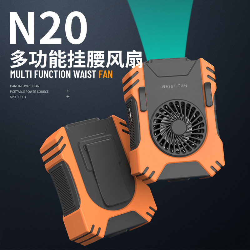 Waist and neck hanging fan outdoor portable charging belt cooling artifact close fitting USB clip on site small fan