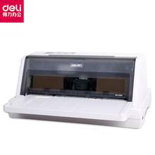 Deli Needle Printer New Bill Printing Express Bill Value Added Tax Invoice Delivery Bill Continuous Delivery Bill Fully Automatic 615k620k Office Special Needle Invoice Printer