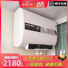 AUX/奥克斯 SMS-60DB11 电热水器家用扁桶超薄储水式洗澡一级能效图片