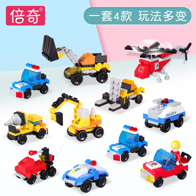 倍奇城市警察消防工程车拼装玩具车