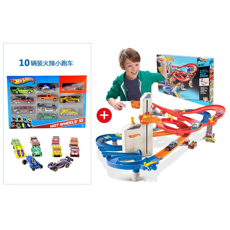 風火輪Hotwheel火辣合金小車10輛裝 電動男孩軌道玩具 套餐