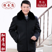 Middle aged and elderly men's cotton padded clothes, male father's winter coat, old people's cotton padded jacket, old people's down jacket, men's wear thickened grandfather's cotton padded clothes