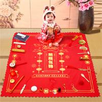抓周用品周岁套装女宝宝男孩一周岁礼物小孩生日布置抓阄道具现代