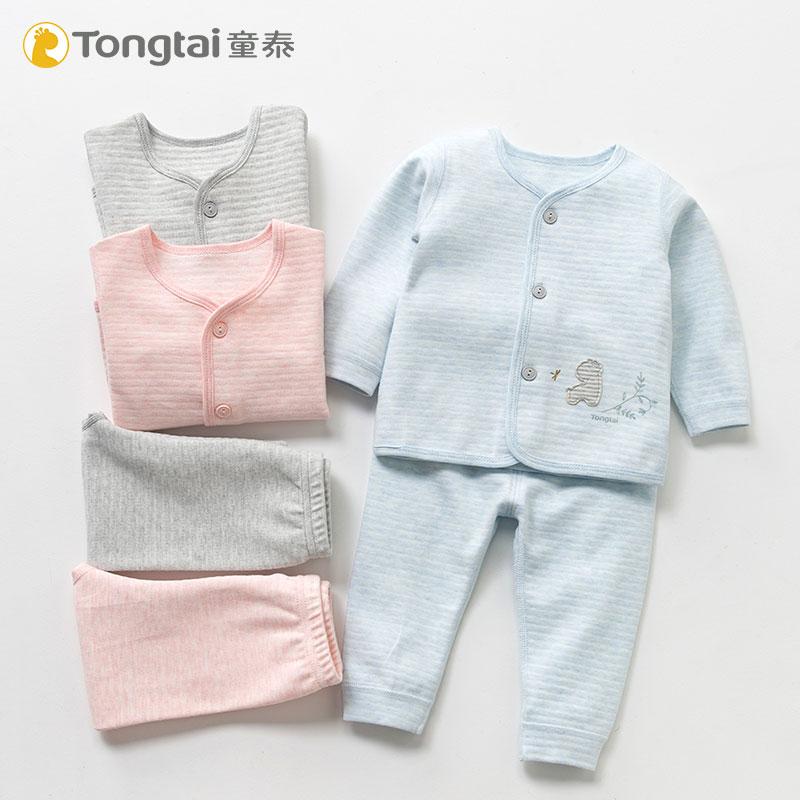 童泰春秋出生婴儿衣服内衣套装男女宝宝立领对开上衣裤子两件套装