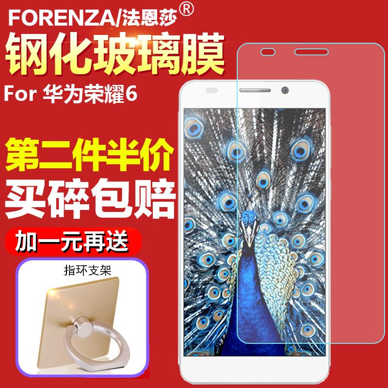 华为荣耀6钢化玻璃膜H60-L01/L02/L03/L11/L12/L21手机防爆保护膜