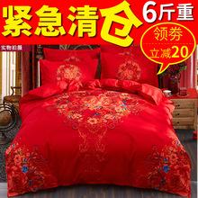 新婚喜庆床上用品婚庆全棉纯棉四件套大红色结婚1.8m床双人公主风