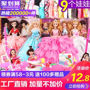 迪诺芭比特大礼盒仿真换装洋娃娃套装公主裙女孩玩具单个梦想豪宅品牌