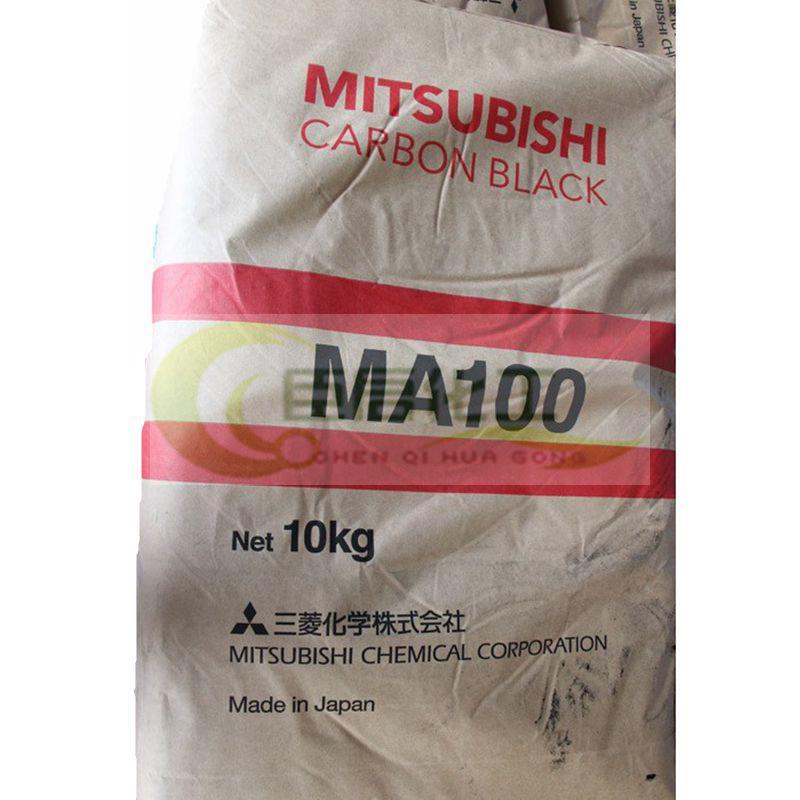 进口日本三菱MA-100炭黑 高色素碳黑 油墨 颜料 黑母粒专用10KG
