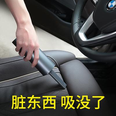 车载吸尘器车用汽车内家用车两用大功率强力专用充电小型无线迷你