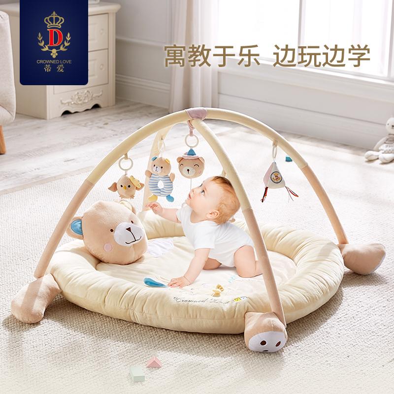 Стебель любовь портативный ребенок игра одеяло ползать колодка ребенок фитнес - стойка ребенок музыка игра одеяло игрушка