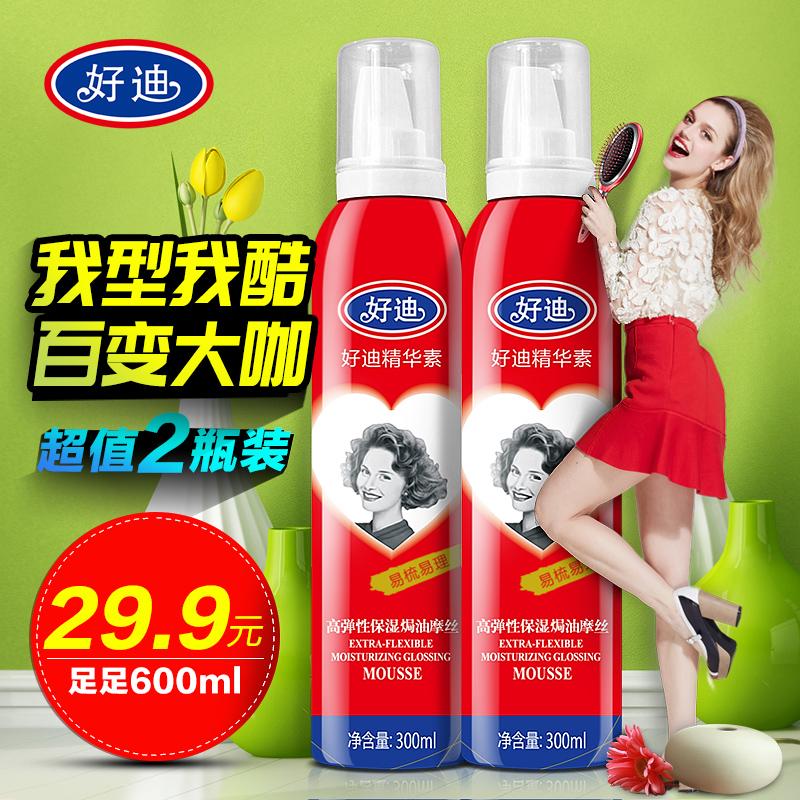 Средства укладки волос Артикул 40335191569