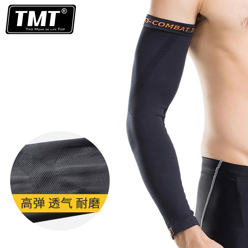 TMT护臂篮球羽毛球运动加长护具护肘护小臂护肘男款