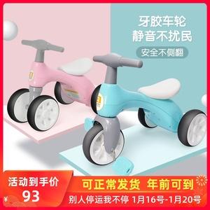 儿童三轮车脚踏车1-2-3岁小孩宝宝小单车男女孩平衡车轻便童车1