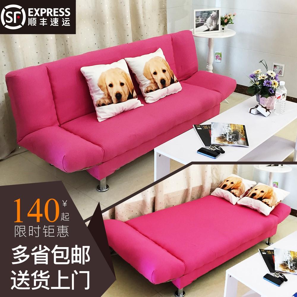 简易折叠多功能小户型客厅沙发床(非品牌)