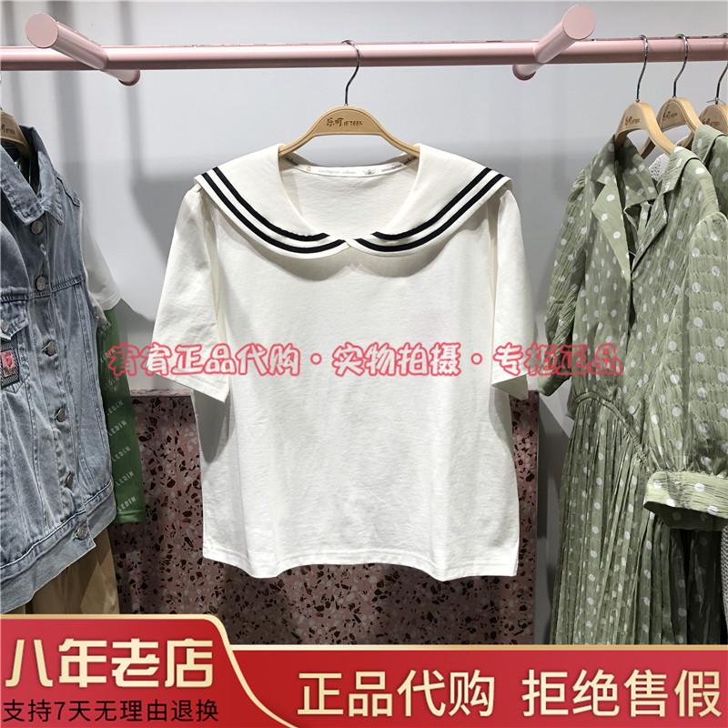 小樱联名商场同款乐町2020夏装女C3DAA210382娃娃领T恤C3DAA2103
