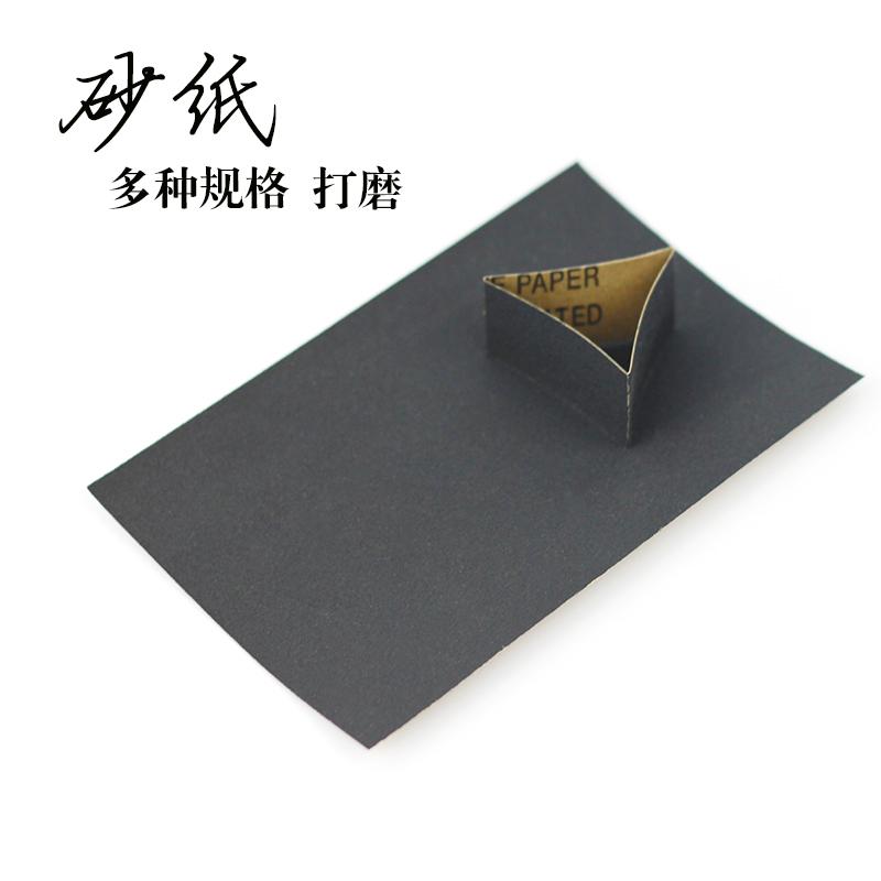 进口打磨砂纸   打磨纸  皮边打磨纸  单面砂纸600目800目1000目