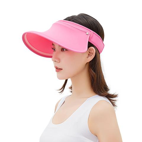 夏季遮阳帽户外防晒帽空顶太阳帽子韩版潮百搭出游女遮脸防紫外线