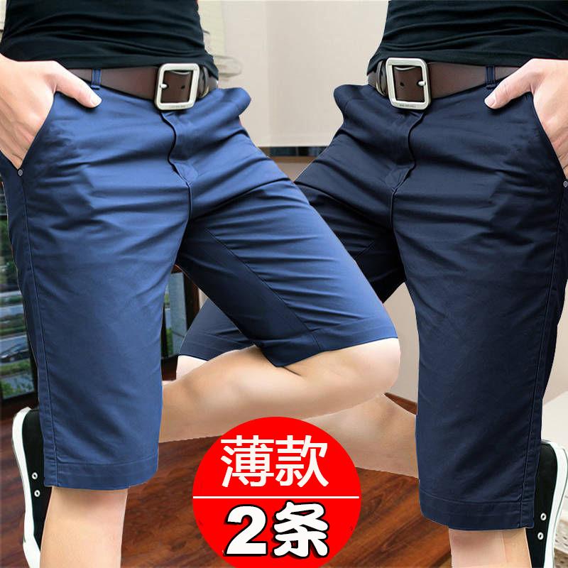 夏季休闲裤男士短裤修身中裤青年沙滩裤直筒韩版五分裤子5分潮流