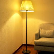 网红落地灯客厅沙发钓鱼灯卧室床头北欧日式轻奢实木百褶艺术台灯