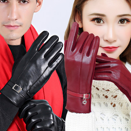 触屏手 男女保暖加绒触屏手套 8.9元包邮(18.9-10)