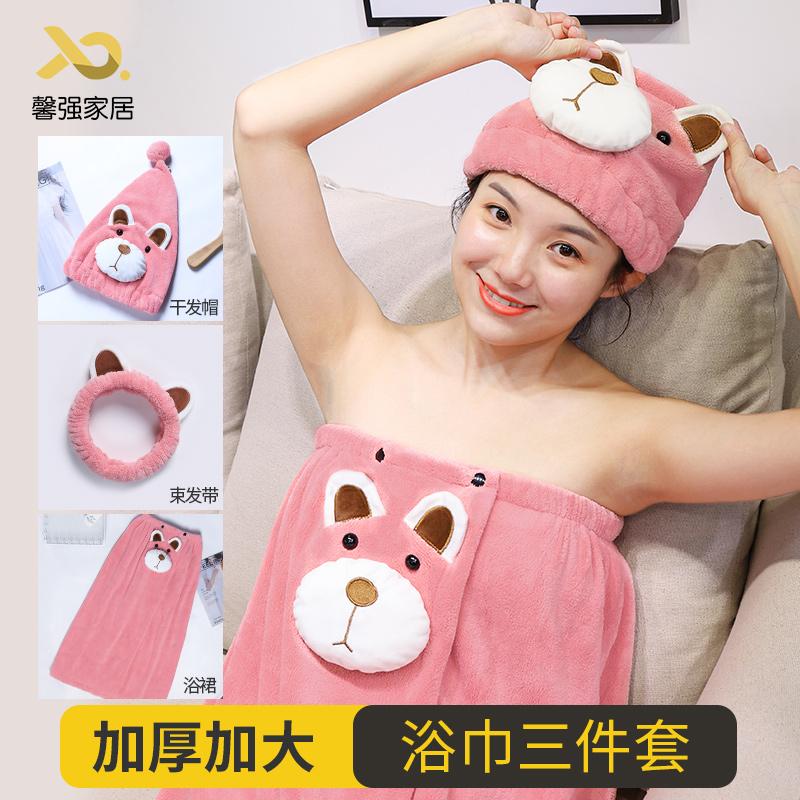 可爱吸水家用可穿加大加厚速干浴巾质量靠谱吗