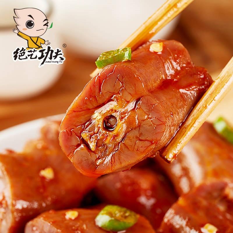 【超值60包】绝艺功夫麻辣鸭脖子湖南特产卤味零食小吃30包