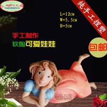 軟陶diy萌趣小公主擺件卡通可愛女孩玩偶小萌娃兒童房書房擺飾品