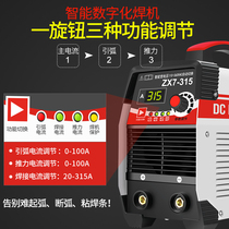 Lingyang zx7-200 220v380v Dual-use automatic dual-voltage household industrial all-copper welding machine