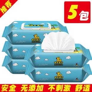 婴儿湿巾新生儿无盖湿纸巾成人婴幼儿手口防红屁屁专用5大包特价