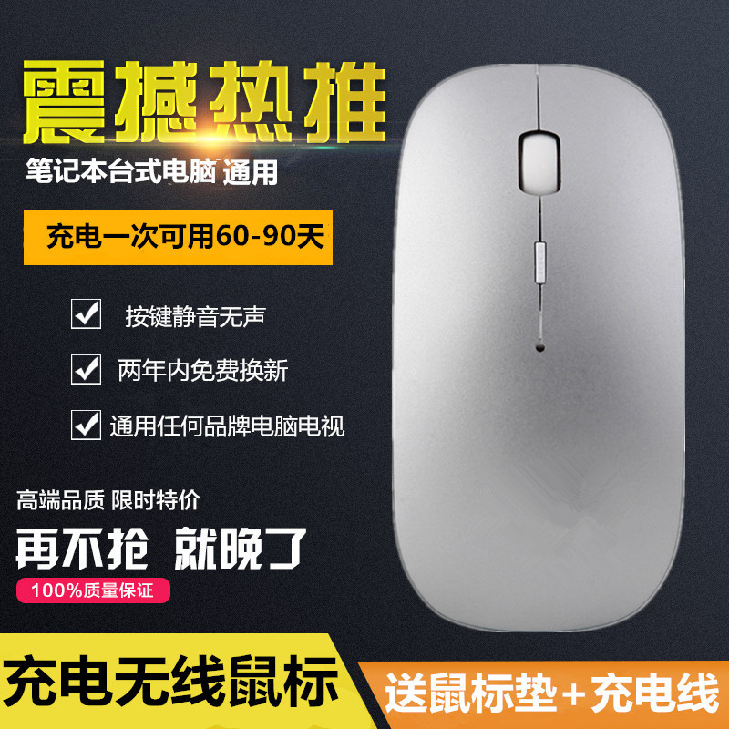 Ultra thin wireless mouse silent Lenovo ASUS Samsung laptop TV