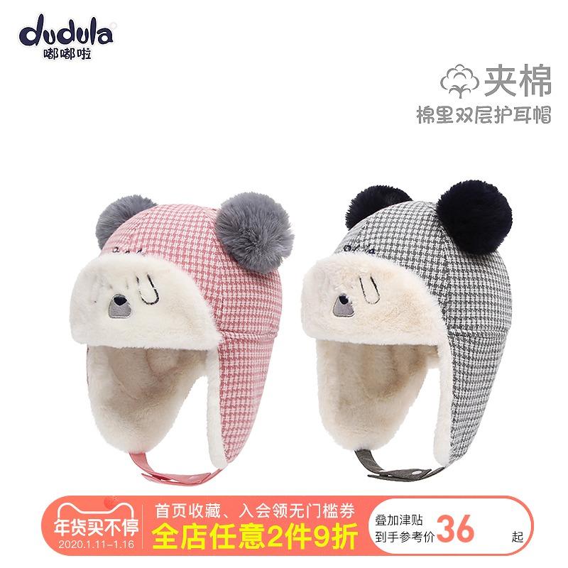 韩版男女童冬季护耳6-12月宝宝加厚夹棉1-3岁婴儿童雷锋保暖帽子