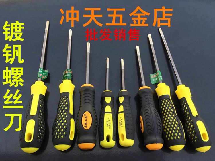 Оптовые продажи Zhengda отвертка отвертка резиновая и резиновая ручка хром-ванадиевая сталь сильная магнитная отвертка отвертка