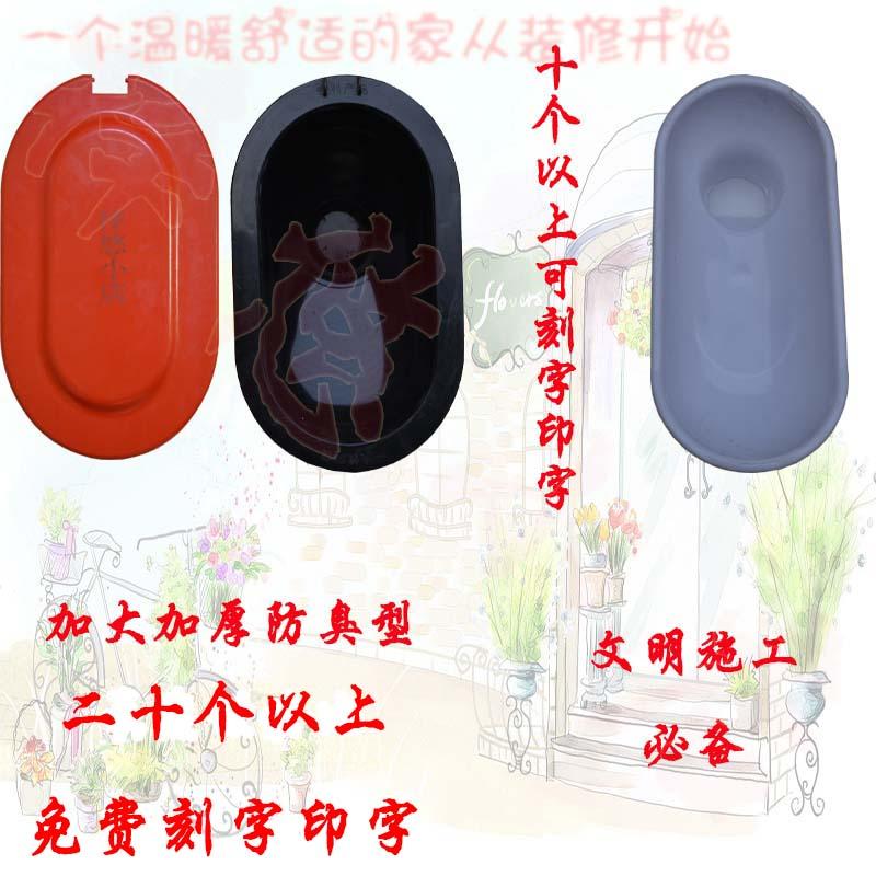 Декорирование Временные переносные туалеты Пластиковые приседания Ямы писсуары Одноразовая конструкция Простые туалеты Писсуары