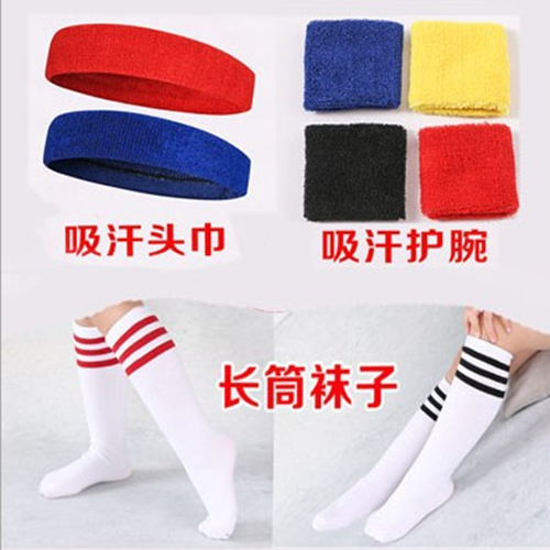 Group purchase of childrens basketball WRIST BAND HEADBAND custom logo show childrens stockings