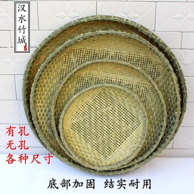 Bamboo products, household round dustpan, perforated and non-perforated bamboo sieve, handmade bamboo woven products, bamboo plaques, dry goods for drying decoration