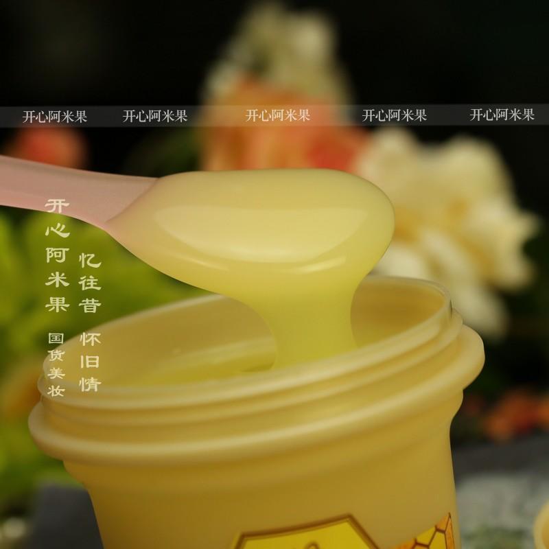 Laiwu Milk Honey Hand Wax Hand Mask Увлажняющий отшелушивающий крем для рук ручной работы для рук Hand Hand