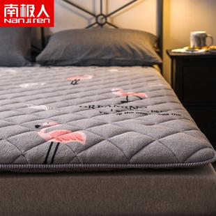 南极人加厚榻榻米床垫软垫被家用床褥子学生宿舍单人铺床地铺睡垫品牌