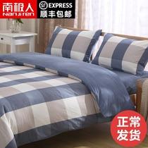 支贡缎60五星级酒店四件套全棉纯色简约宾馆床上用品床单被套枕套