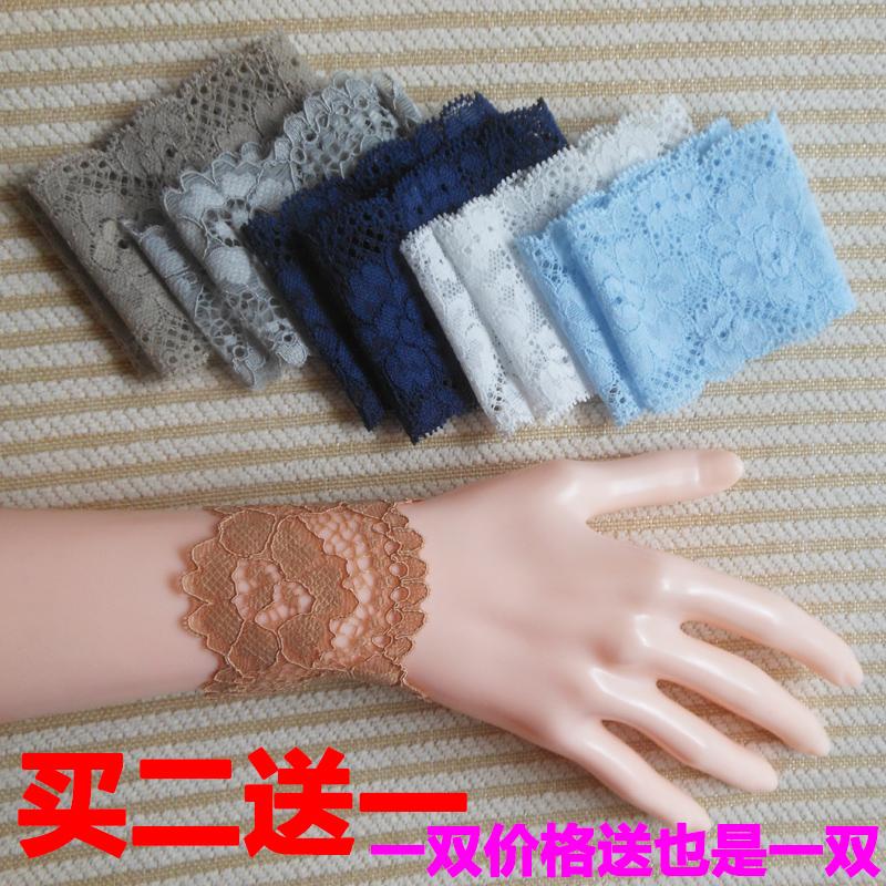 蕾丝手腕配饰潮女遮疤痕纹身超薄短款夏季防晒蕾丝护腕套袖双只装