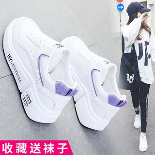 2020春秋季小白鞋子女鞋2020年新款百搭爆款夏季网红运动板鞋白鞋